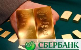 Открытие доходных металлических счетов — преимущества и недостатки