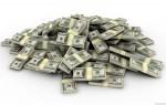 Куда выгодно класть деньги на депозит в долларах под проценты ?