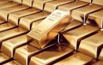 Вклады в золото под проценты: плюсы и минусы
