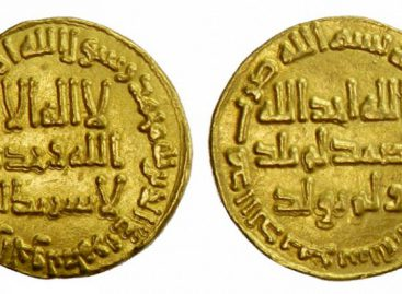 Какие монеты стоят дороже номинала?