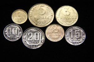 1947 год редкие монеты