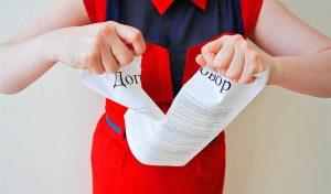 Расторжение договора депозита