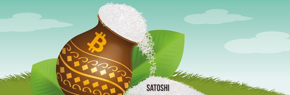 сатоши