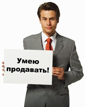 manager сети