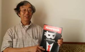 Сатоши Накомото