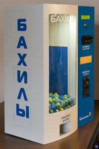 Электронный автомат для продажи бахил