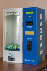 Автомат по продаже бахил