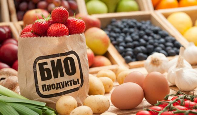 Био продукты из села