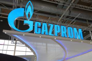 Ценные бумаги Газпрома