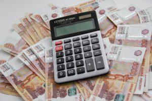 Счета для пенсионеров