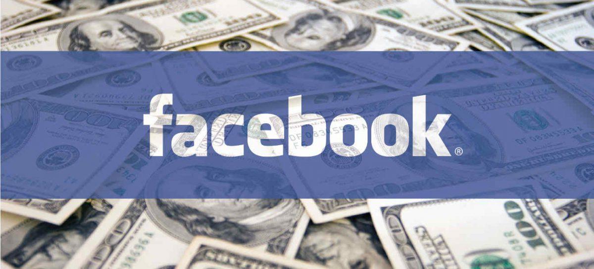 Курс Эффективное продвижение бизнеса в социальных