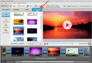 Открыть канал на видеохостинге