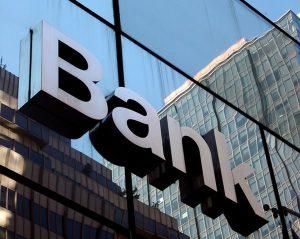 Ставки банков