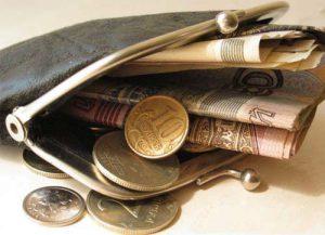 Пенсионеры зарабатывают