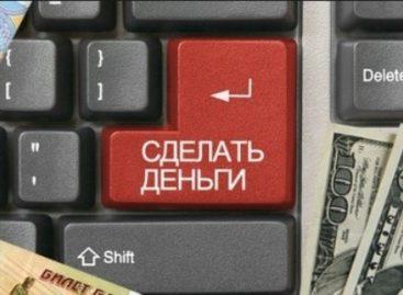 Заработок в Интернете без вложений для подростков