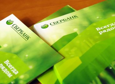 Как открыть вклад в Сбербанке под проценты?