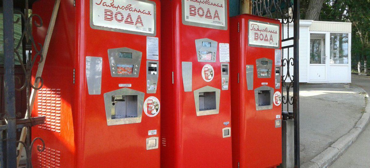 Автоматы газированной воды для бизнеса