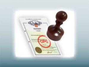 Документы для получения патента