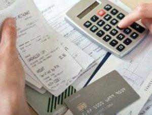 Накопление финансов