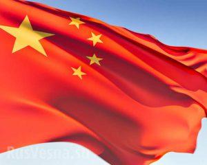 Ведение дел с Китаем